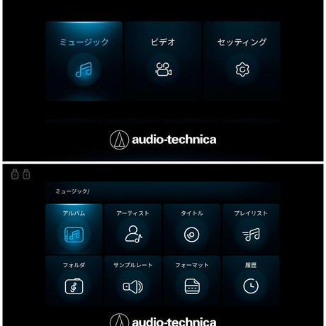 オーディオテクニカ Hi-Resメディアプレーヤー AT-HRP5