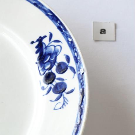 [TOURNAI]  実と花柄皿   (PL99) 1枚
