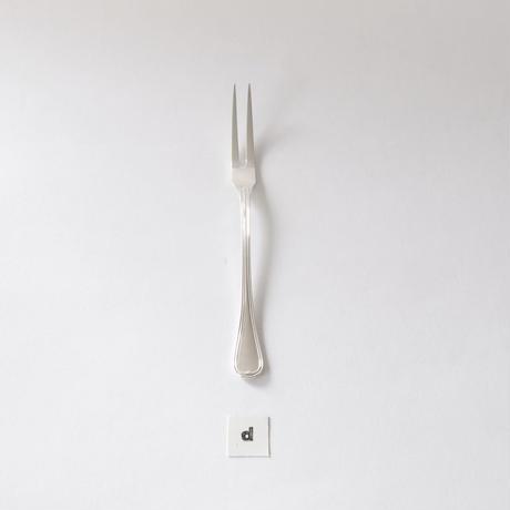 [Christofle] ボンボンスプーン /  フォーク3種   (BBS7)    1本