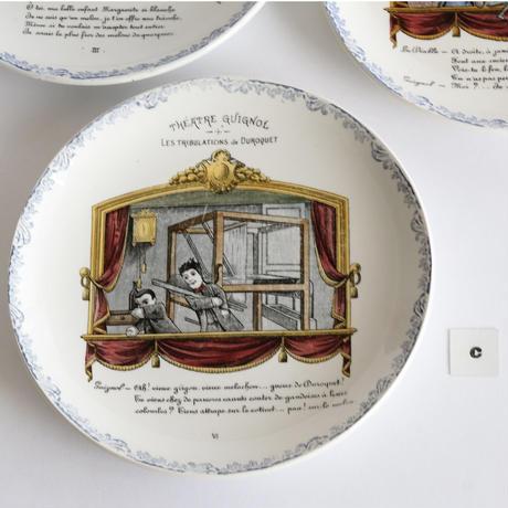ギニョールデザート皿 3種  (PL87)    1枚