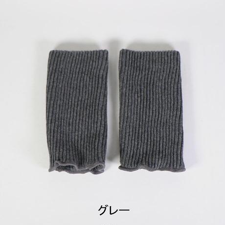 "SASAWASHI(ササワシ)""レッグウォーマー ショートタイプ"""