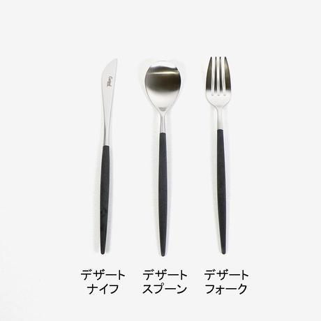 "Cutipol(クチポール)""MIO デザートスプーン(Black)"""