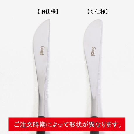 """Cutipol(クチポール)""""MIO ディナーフォーク(Ivory)"""""""