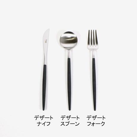 """Cutipol(クチポール)""""GOA デザートスプーン(Black)"""""""