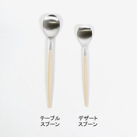 """Cutipol(クチポール)""""MIO テーブルスプーン(Ivory)"""""""