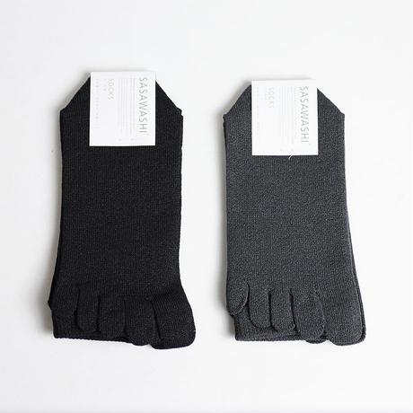 "SASAWASHI(ササワシ)""メンズ5本指靴下 M(24~26cm)"""