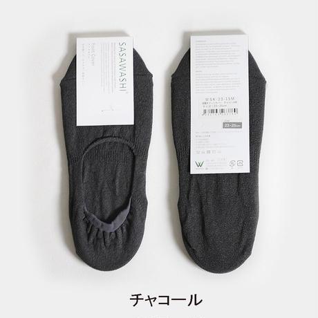 """SASAWASHI(ササワシ)""""深履きフットカバーM(23~25cm)"""""""