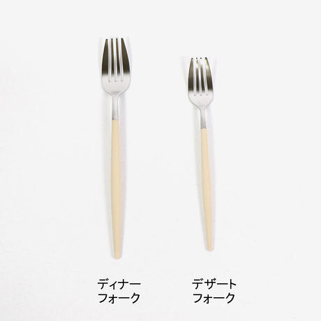 "Cutipol(クチポール)""MIO デザートフォーク(Ivory)"""