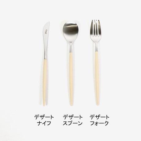 "Cutipol(クチポール)""MIO デザートスプーン(Ivory)"""