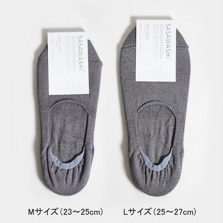 """SASAWASHI(ササワシ)""""深履きフットカバーL(25~27cm)"""""""