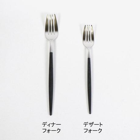 """Cutipol(クチポール)""""MIO デザートフォーク(Black)"""""""