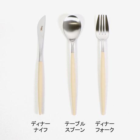 """Cutipol(クチポール)""""MIO ディナーナイフ(Ivory)"""""""