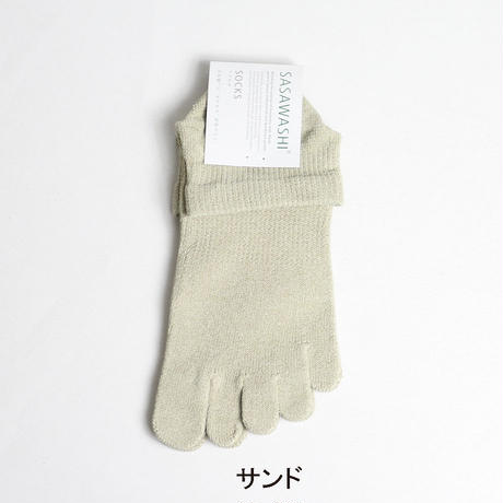 "SASAWASHI(ササワシ)""5本指ショートソックス L(25~27cm)"""