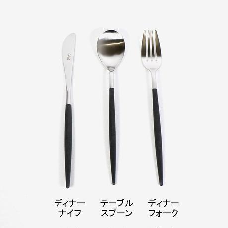 "Cutipol(クチポール)""MIO ディナーフォーク(Black)"""