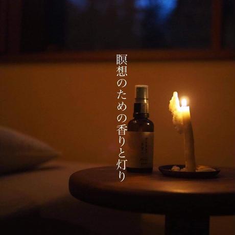 【3月分】瞑想のための香りと灯りセット(2021/3/10発送予定)
