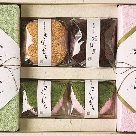 和菓子タオル ようかん(桜)きなこもち・おはぎ・さくらもち2個(ハンドタオル4枚・タオルチーフ2枚)