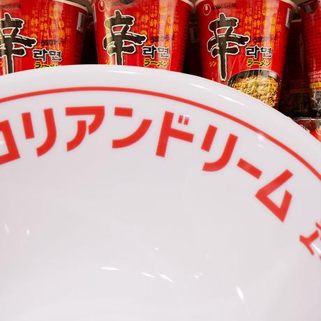 コリアンドリーム丼ぶり🍜