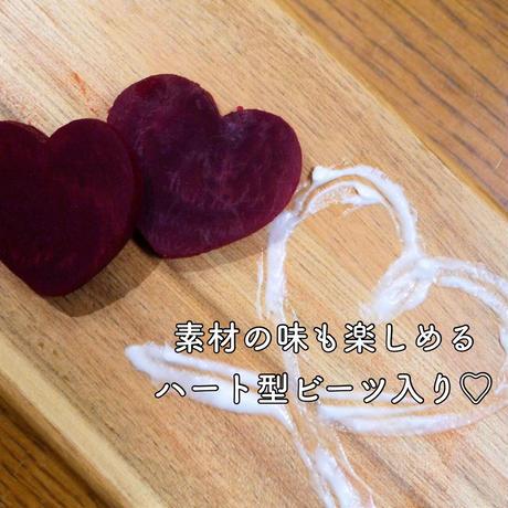 LOVE &ビーツカレー【オンラインストア限定カレー】