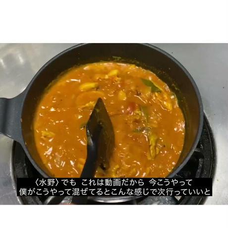 【COOK INDIA03】南インド料理 葉菜 hana:吉田哲平 『ほうれん草と黒ごまのチキンカレースパイスセット』