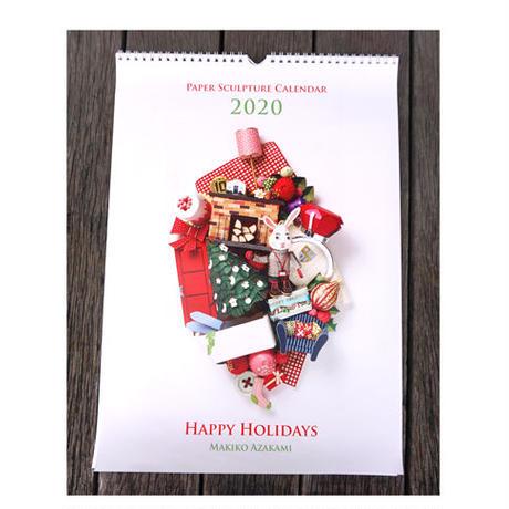 安座上真紀子 2020年カレンダー(大)