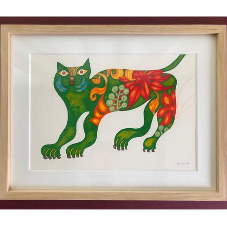 木村晴美「ヤツデの虎」原画