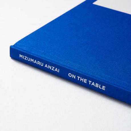 安西水丸「MIZUMARU ANZAI ON THE TABLE」書籍