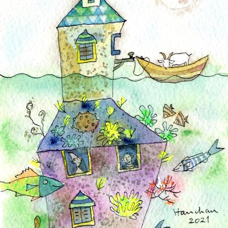 はんまけいこ「SEA HOUSE 夜明けの満月」