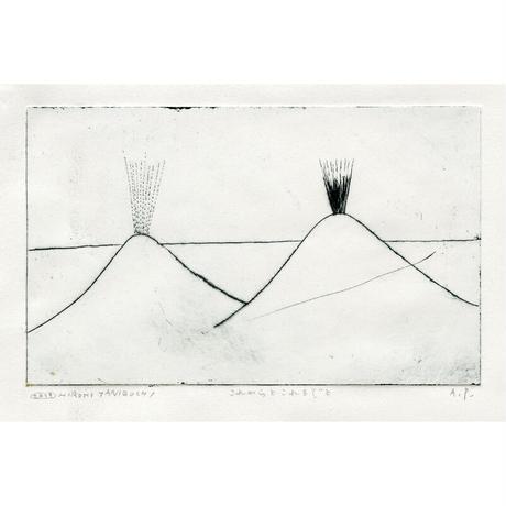 谷口広樹「これからとこれまでと」版画作品