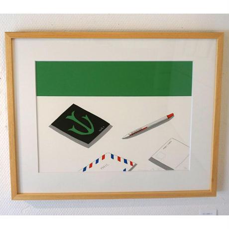 安西水丸「グリーンのカード」