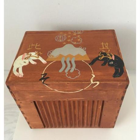 深谷良一作品「山・川(うさぎ) 木箱」