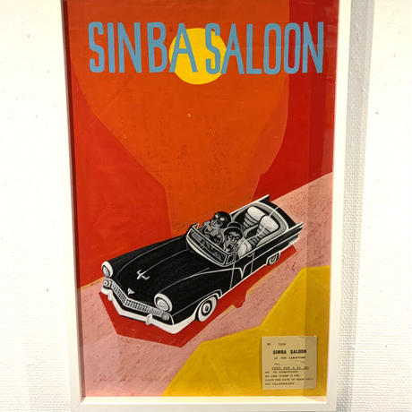 シーノ・タカヒデ「SIMBA SALOON」原画作品
