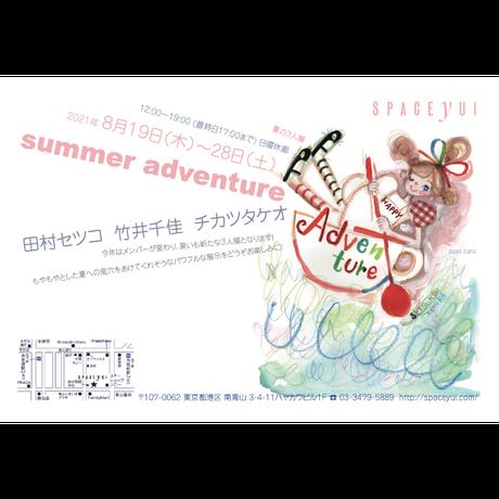 田村セツコ「楽しい毎日」原画  tamura setsuko