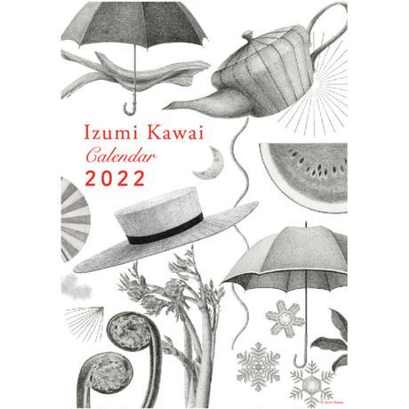 河井いづみ「2022年カレンダー」  izumi kawai