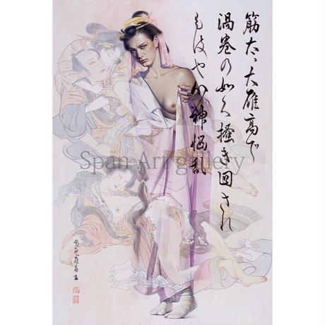 Hajime Sorayama Giclee Print #029