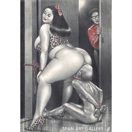 Namio Harukawa Original Work NO.232