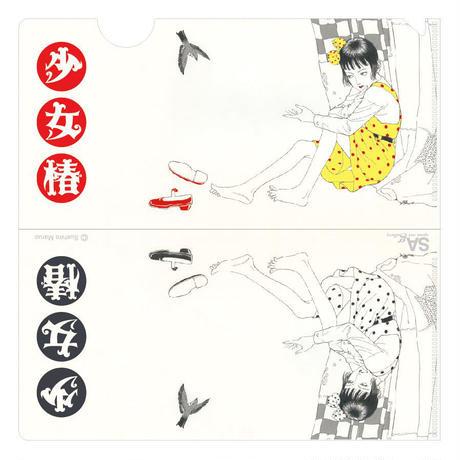 Suehiro Maruo Original Leaflet-folder [MIDORI]