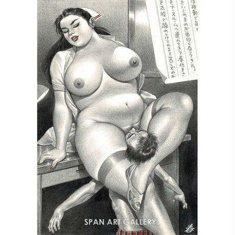 Namio Harukawa Original Work NO.210