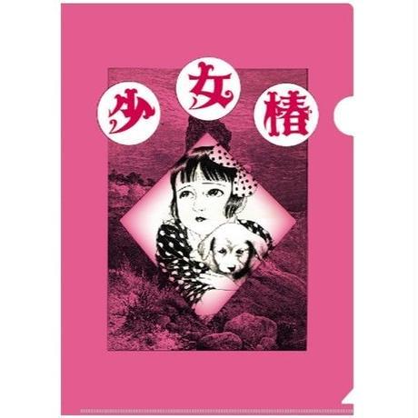 Suehiro Maruo Original Clear-folder [Shojo-Tubaki]