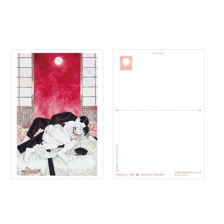MARUO Suehiro Project Erotica Postcard Set
