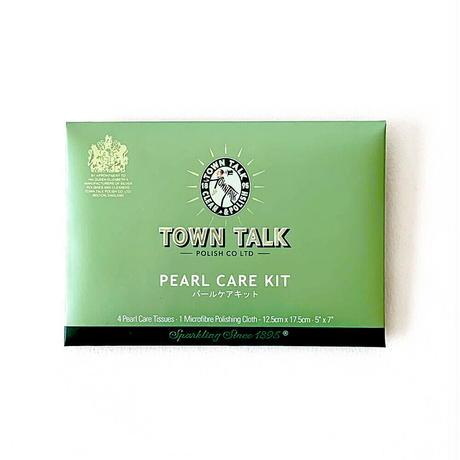 TOWN TALK タウントーク P-02 パールケアキット ウェットティッシュ マイクロファイバーポリッシングクロス ジュエリーケア クリーニング お手入れ イギリス製