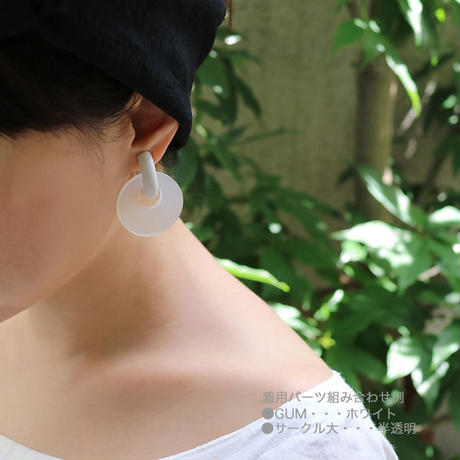 acrylic【ロングオーバル ベージュ】GUM EARRING parts アクリリック 坂雅子