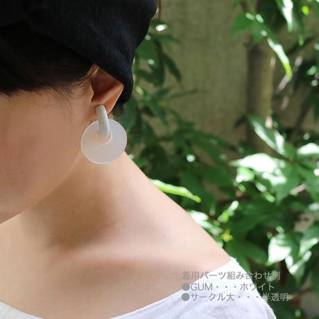 acrylic【サークル大 ホワイト】GUM EARRING parts  アクリリック 坂雅子
