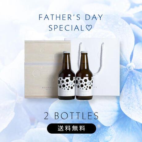 ROCOCO Tokyo WHITE   NEW Gift Box (2 Bottles)