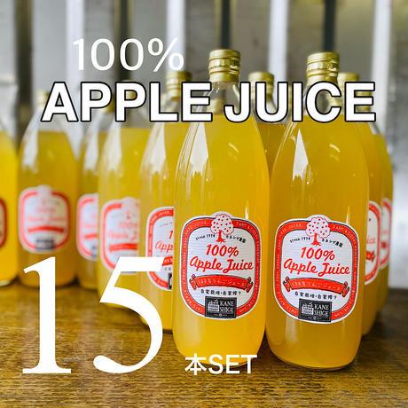 100%りんごジュース 1L 15本入り