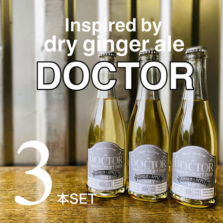 DOCTOR 375ml 3本セット