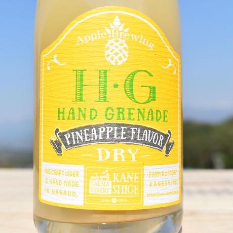 H・G HAND GRENADE  375ml