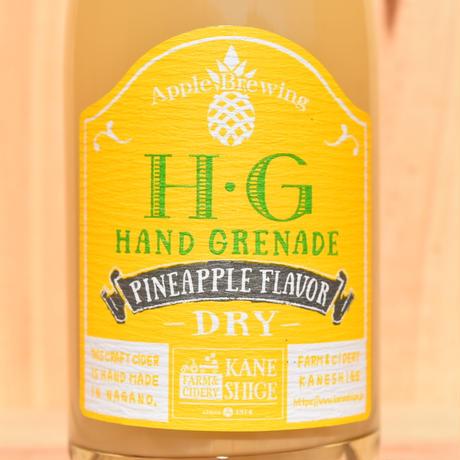 H・G HAND GRENADE