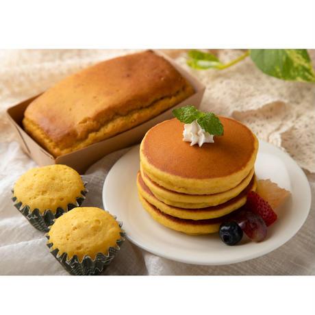 国産の米粉と大豆粉 ケーキミックス かぼちゃ(110g)