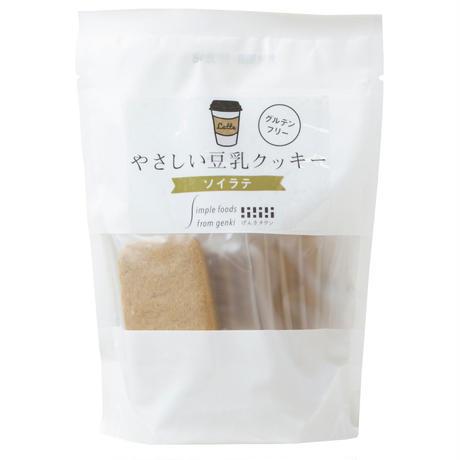 やさしい豆乳クッキー ソイラテ(7枚)