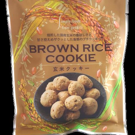 玄米クッキー(40g)